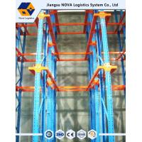 Quality ISO&CE Approved China Warehouse storage heavy duty drive in pallet rack wholesale