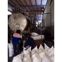 Buy cheap high quality caustic soda flakes 99% manufacturers from Wholesalers