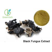 Buy cheap 10%-40% Polysaccharides Dried Black Fungus Mushroom Extract Powder from Wholesalers