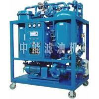 Buy cheap Sell Turbine Oil Purifier from Wholesalers