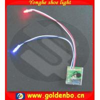 Buy cheap Flashing Shoes Lights from Wholesalers