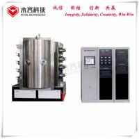 Buy cheap Faucets Taps Plumbings Pvd Coating Equipment / Chrome Coating Machine from Wholesalers