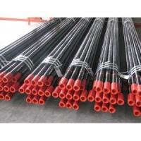 Buy cheap Tubing from Wholesalers