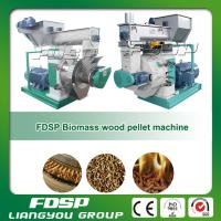 Buy cheap Professional factory supply rice husk pellet making machine for making biofuel with best quality from Wholesalers