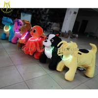 Buy cheap Hansel High Quality Hot Selling Coin Operated electric zippy car hot sale motorized plush riding animals game from Wholesalers