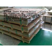 China Aluminum alloy / Aluminum Ingot on sale