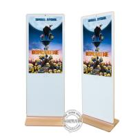 Buy cheap Promotion White color Iphone shape android wifi digital signage lcd advertising display from wholesalers
