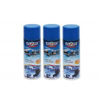 Buy cheap Remove Rust / Grease Anti Rust Lubricant Spray Multi Purpose Non Toxic For Car from Wholesalers