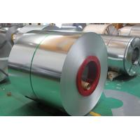 Buy cheap Factory Price Galvanized Steel Coil /Galvanized Iron Coil (0.12-6.0 mm) from Wholesalers