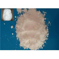 Buy cheap Anabolic Deca Durabolin Primobolan Depot Steroids Methenolone Enanthate Powder 99% from Wholesalers