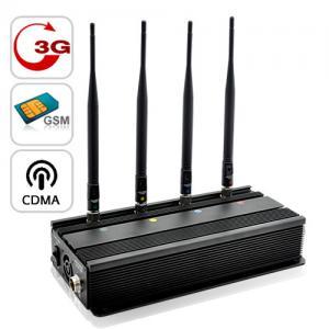 Buy cheap Chinajammerblocker.com: Генератор помех для сигналов сотового телефона from wholesalers