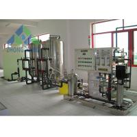 Buy cheap Small RO Water Purification Plant , Industrial RO Water Purifier Machine from wholesalers