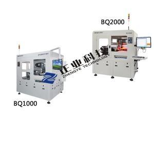 Steel PI FPC Machine With Servo feeding , Auto Punching Machine