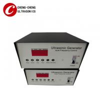 Buy cheap Ultrasound Vibration Power Supply Generator Used In Cleaning Industry from Wholesalers