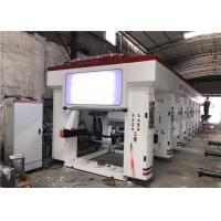 Buy cheap BOPP CPP Alu Foil Precision Gravure Printing Machine 800 - 2500mm Printing Breadth from Wholesalers