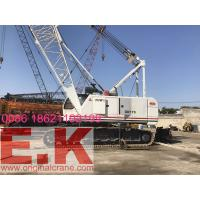Buy cheap 2012 Fuwa Hydraulic Jib Crane 70ton Crawler Crane (QUY70) from Wholesalers
