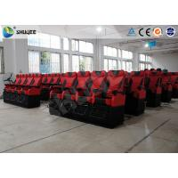 Buy cheap Good Experience 4D Movie Theater Motion Theater Chair Cinema 4D Film Rubber Cover from Wholesalers