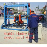 Buy cheap popular!!! Double Saw blade Angle Circular saw mill machinery cut up 8'' x8'' lumber from Wholesalers