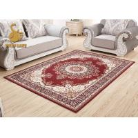Quality Comfortable Red Persian Carpet For Houseware OEM / ODM Acceptable wholesale