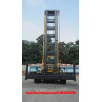 Buy cheap High Efficient Yard Telescopic Boom Crane / Container Reach Stacker XCH80 from wholesalers