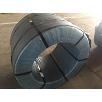 Buy cheap PC Steel Wire Strand 12.5mm from wholesalers