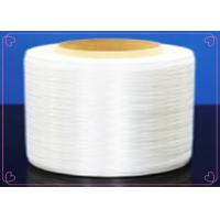 Quality Fiberglass Yarn Continuous Roving for Reinforcing Thermoplastic for sale