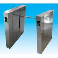 Buy cheap Drop arm gate security system for time attendance, access control with infrared protection from wholesalers