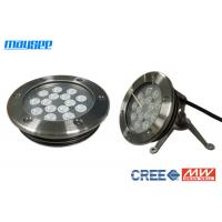 Buy cheap 45w Pool Lights Underwater Led Fountain Lights Low Power Consumption from Wholesalers