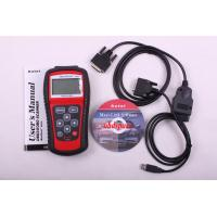 Buy cheap OBDII MaxScan MS509 Auto Diagnostic Code Reader Retrieves Vehicle Information VIN CID CVN from wholesalers