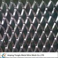 Buy cheap Standard Expanded Metal Mesh |Raised Expanded Sheet with Diamond Opening from Wholesalers