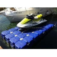 Buy cheap high quality Plastic Jet ski pontoon dock cubes from Wholesalers