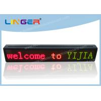 Buy cheap Tri - Color Digital Message Boards Indoor , Led Sign Remote Control P12mm from Wholesalers