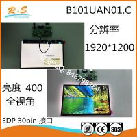 "Quality B101UAN01.C 1920*1200 EDP 10.1"" Ips Lcd Display 30 Pin Interface wholesale"