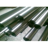 Quality 316 Stainless Steel Seamless Pipe 30 Inch ASTM A312 Traffic / Chemical Industry wholesale