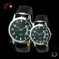 New latest and cheap watch with PU leather couple watches for promotion