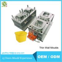 Thin Wall Moulds 005