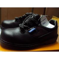 Buy cheap NMC69001 Rubber Solse Shoe Oilfield Safety Products Size 41 - 45 from wholesalers
