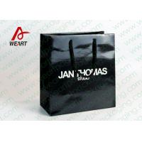 Buy cheap Colored Paper Retail Shopping Bags Recycled  Feature Brand Printing from Wholesalers