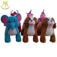 China Hansel coin operated happy rides on animal motorized plush riding animal on sale
