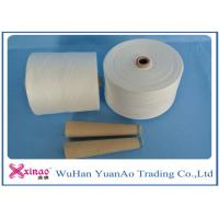 Buy cheap 30/2 & 30/3 Bright 100% Spun Polyester Yarn on Paper Cone / Plastic Cone / Hank from Wholesalers