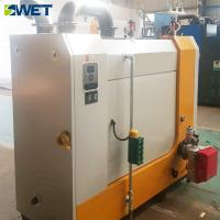 Buy cheap High quality 500kg small water tube gas steam boiler for industry from wholesalers