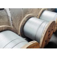 Buy cheap BS 183 Grade 1300 Galvanized Steel Strand 7/2.0mm ( 6mm ) +7/2.65mm ( 8.0mm ) + 7/3.15mm ( 9.5mm ) from wholesalers