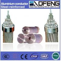 Buy cheap GB standard Custom ACSR Aluminum Single wire and Bared Wire from Wholesalers