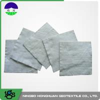 Buy cheap Custom Convenient FNG150 Geotextile Drainage Filter Fabric White Lightweight from Wholesalers