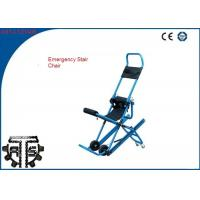 Buy cheap Folding Emergency Ambulance Stair Chair Patient Transport Stair Stretcher from Wholesalers