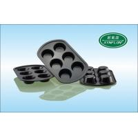 Buy cheap Non-stick Water-based Bakeware Coating , Eco-friendly Spray Coating from Wholesalers