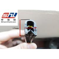 Buy cheap Car Automotive Rubber Seals Strip With Metal Clip , Auto Weather Seal from Wholesalers