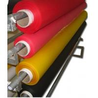 Guaranteed 100% High quality low price EVA film for Glass lamination