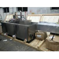 China 220V 50Hz Automatic Cartoning Machine With PLC And Touch Screen Operation on sale