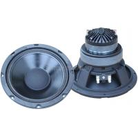 Quality 8 Inch 75w Coaxial Car Speakers Pro Audio Speakers With Aluminum Frame for sale